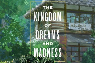 the-kingdom-of-dreams-and-madness-main