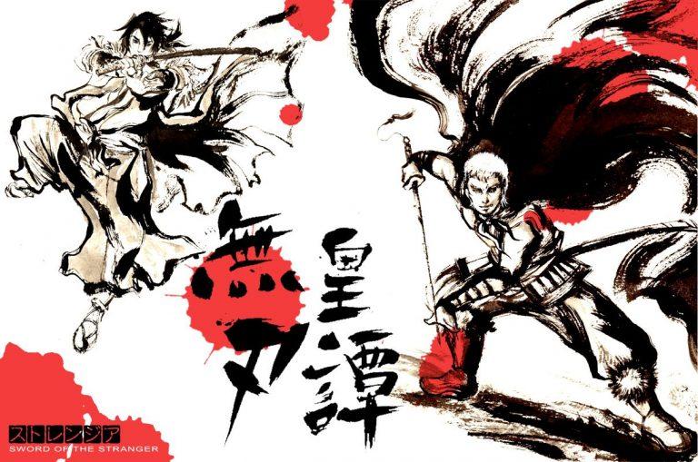 sword of the stranger wallpaper