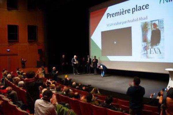 «یه وا» از جشنواره فیلم های ایرانی ویتره جایزه گرفت