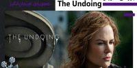 سریال The Undoing
