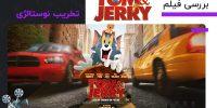فیلم Tom and Jerry
