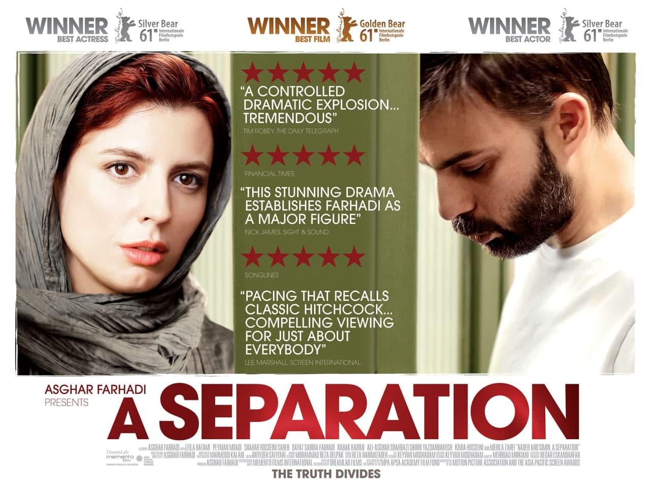 Foreign Language Film No. 1