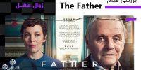 فیلم The Father