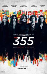 فیلم The 355